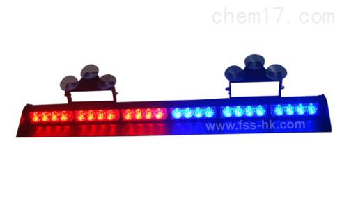 星盾LED-103H-6信号灯警示灯