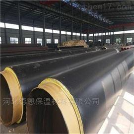 南陵县厂家生产直埋蒸汽保温管加工