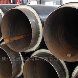 肥西县预制聚氨酯地埋式发泡防腐保温管
