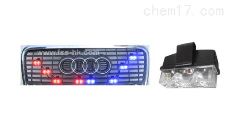 星盾LED-7A-8H中网灯杠灯爆闪警示灯