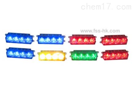 星盾LED-RGB-8中网灯杠灯爆闪警示灯