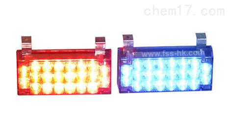 星盾LED-11小长方形频闪灯警示灯信号灯