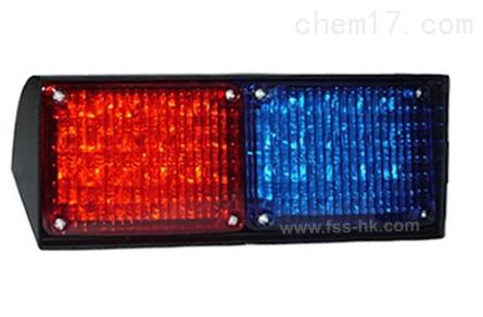 星盾LED-20车前频闪灯警示灯信号灯
