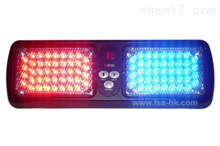 星盾LED-30车前频闪灯警示灯信号灯