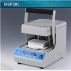 MSP200手动微孔板热封膜机