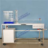 DYT061沿程阻力实验仪 流体力学