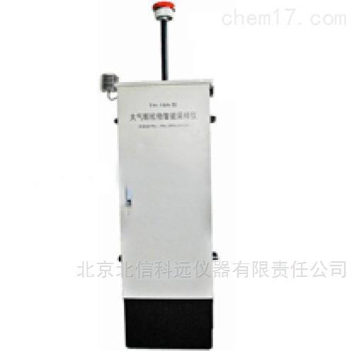 四通道大气颗粒物采样仪 有机物分类分析采样仪 颗粒物分散度分析采样仪