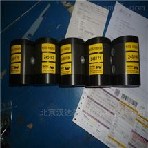 Netter Vibration空气辊振动器NCR系列