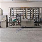 DYH006流体力学综合实验装置,化工原理 流体