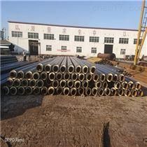 大口徑820聚氨酯蒸汽架空保溫管