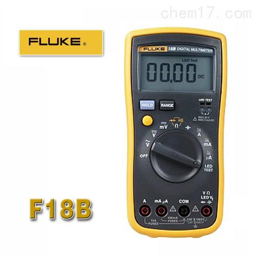 F18B+数字万用表美国福禄克FLUKE现货库存