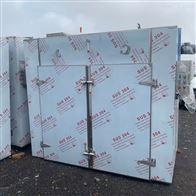 厂家库存便宜处理全新热风循环烘箱