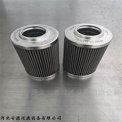 0110D005BN/HC磨煤机用贺德克滤芯