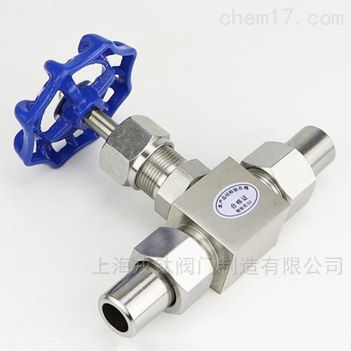 J23W-320P高压焊接针型阀