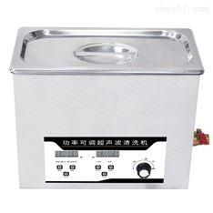 五金配件15L超声波清洗机GY-150TC