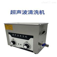 功率可調小型工業超聲波清洗機GY-150DC