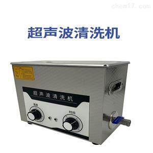 功率可调小型工业超声波清洗机GY-150DC