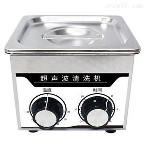 桌面型数码控制15L超声波清洗机