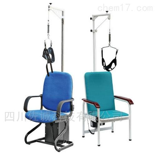 YX-I 型电动颈椎牵引椅