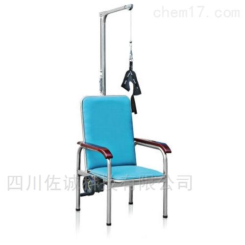 YX-B型 颈椎牵引椅