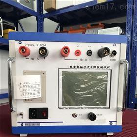 发电机转子交流阻抗测试仪/现货