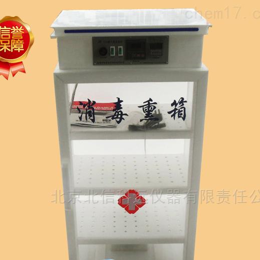 紫外线臭氧消毒柜 新一代全智能紫外线臭氧消毒柜