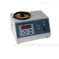 BXS16-SLY-A微电脑自动数粒仪 微电脑自动控制数粒仪 高精度无噪音自动数粒仪