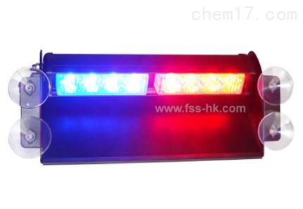 星盾LED-22大功率吸盘频闪灯警示灯信号灯
