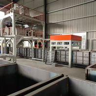 th001匀质板成套设备隔热保温节能环保