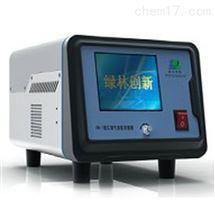 KW-1微生物气溶胶浓缩器(包邮)