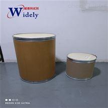 威德利L-脯氨酸甲酯盐酸盐-2133-40-6 氨基酸