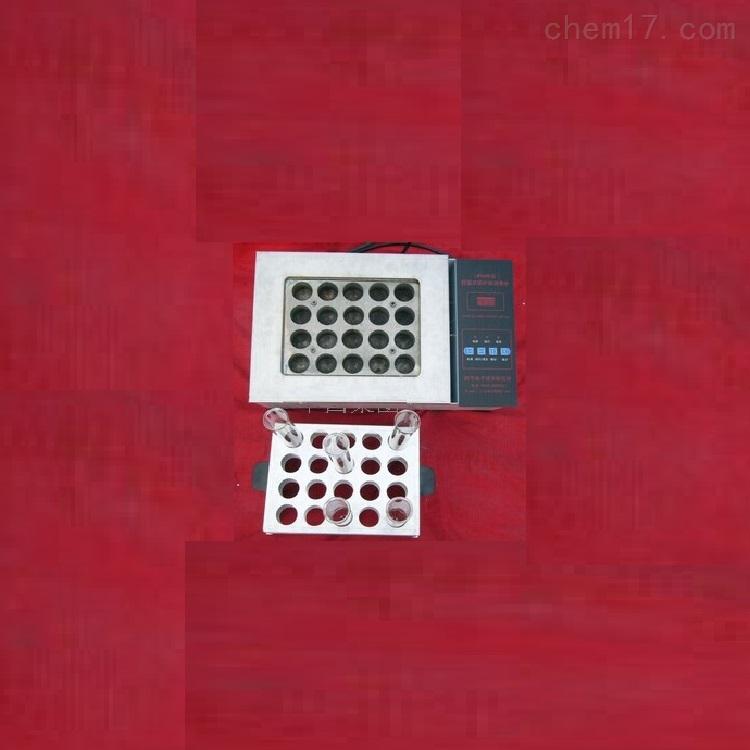 控温式远红外消煮炉(35孔/碳化硅材质)
