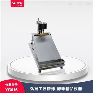 YG016非织造布液体流失量测定仪