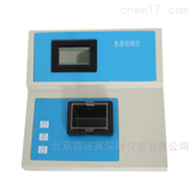 XNC-SD水质色度仪