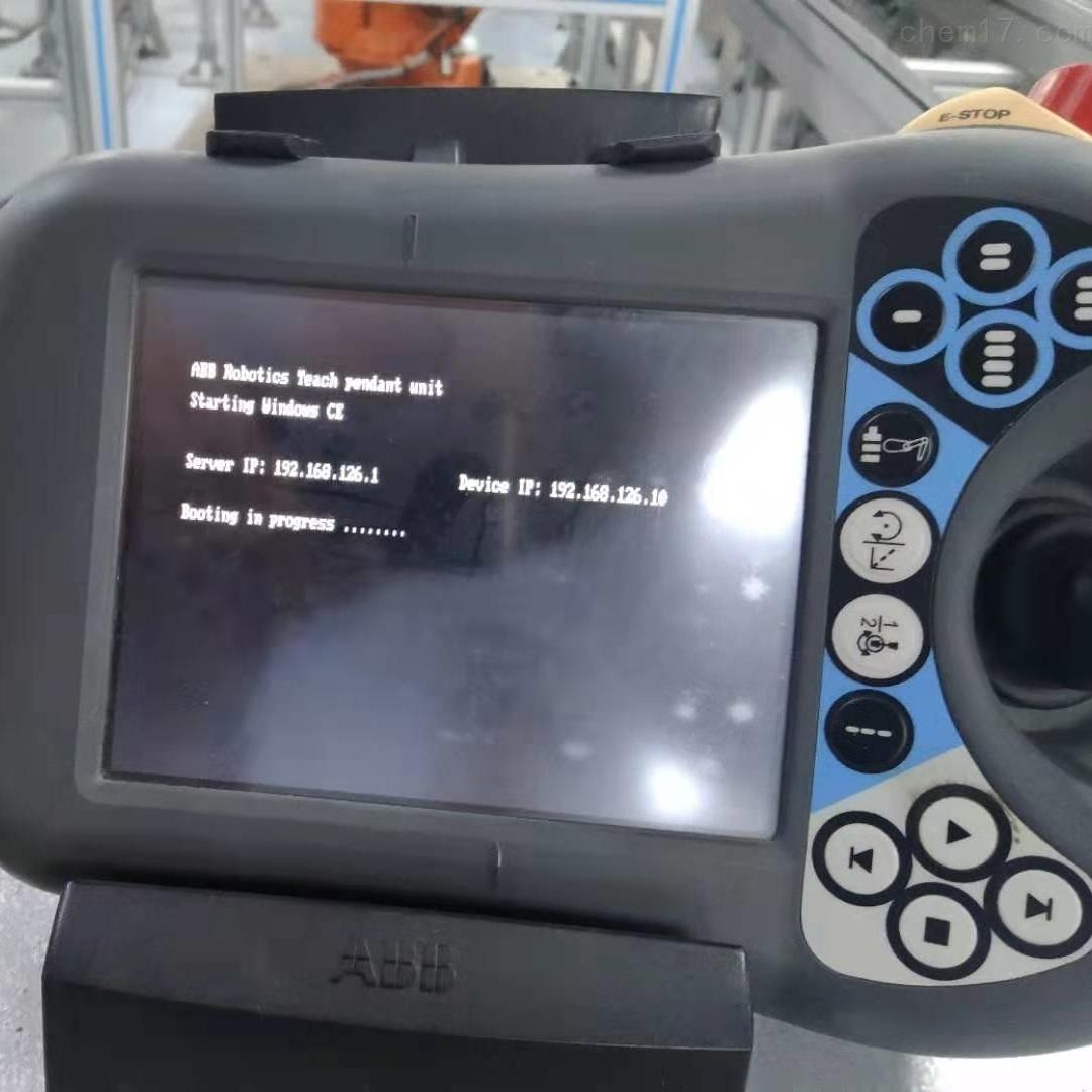 ABB机器人示教器菜单不显示解决方法