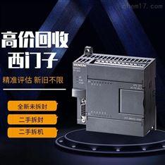 西门子S7-200plc扩展模块回收多少钱?