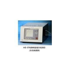 沪西电脑核酸蛋白检测仪彩色触摸HD-5T