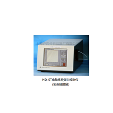 沪西HD-7T高灵敏度紫外检测仪彩色触摸屏