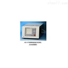 HD-8T沪西离子交换层析检测仪彩色触摸屏