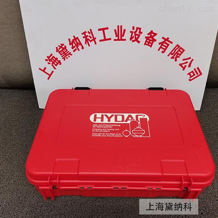 贺德克hydac代理充氮工具