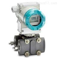 EJA430A西门子压力变送器说明书