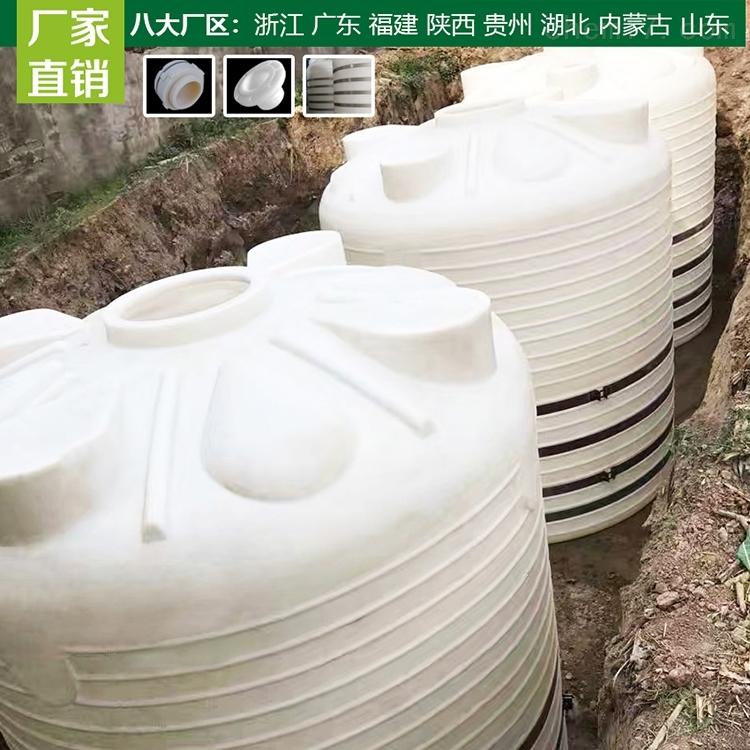 15吨水箱耐酸碱