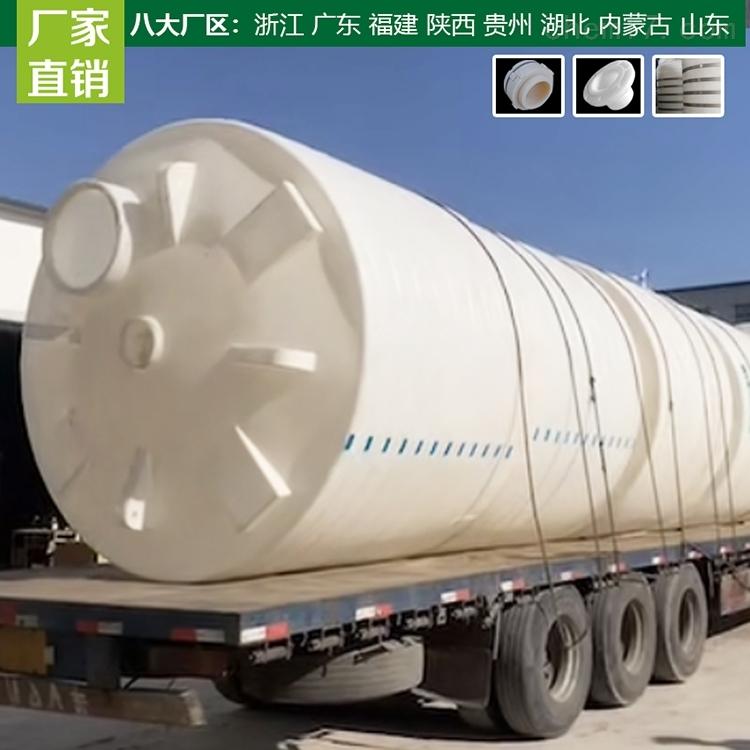 2吨防冻液储罐符合标准