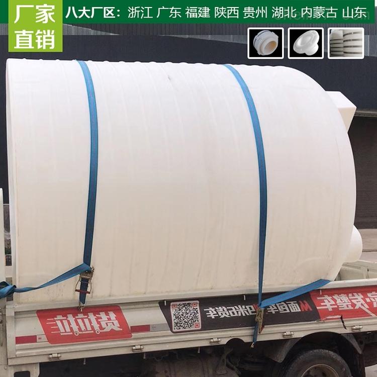 毕节40吨pe水箱