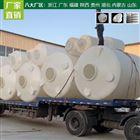 8吨大水箱加工厂家