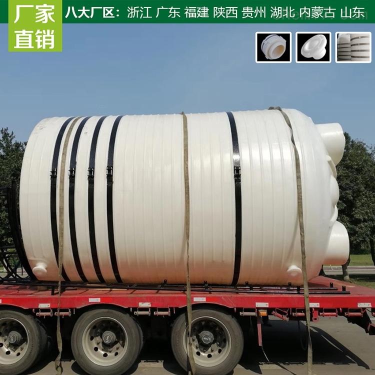 2吨水箱耐酸耐碱