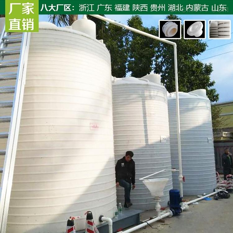 6吨防冻液储罐使用年限