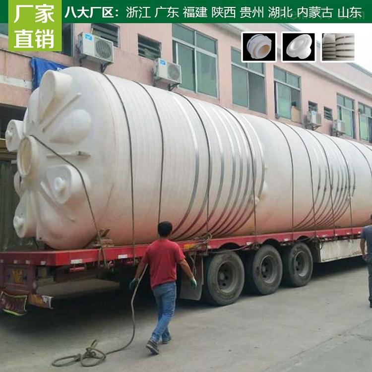 5吨防冻液储罐抗老化