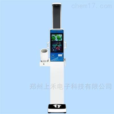 工地體檢適用的健康體檢一體機