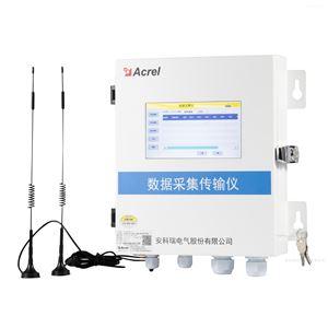 AF-HK100生态环境监测数据采集器